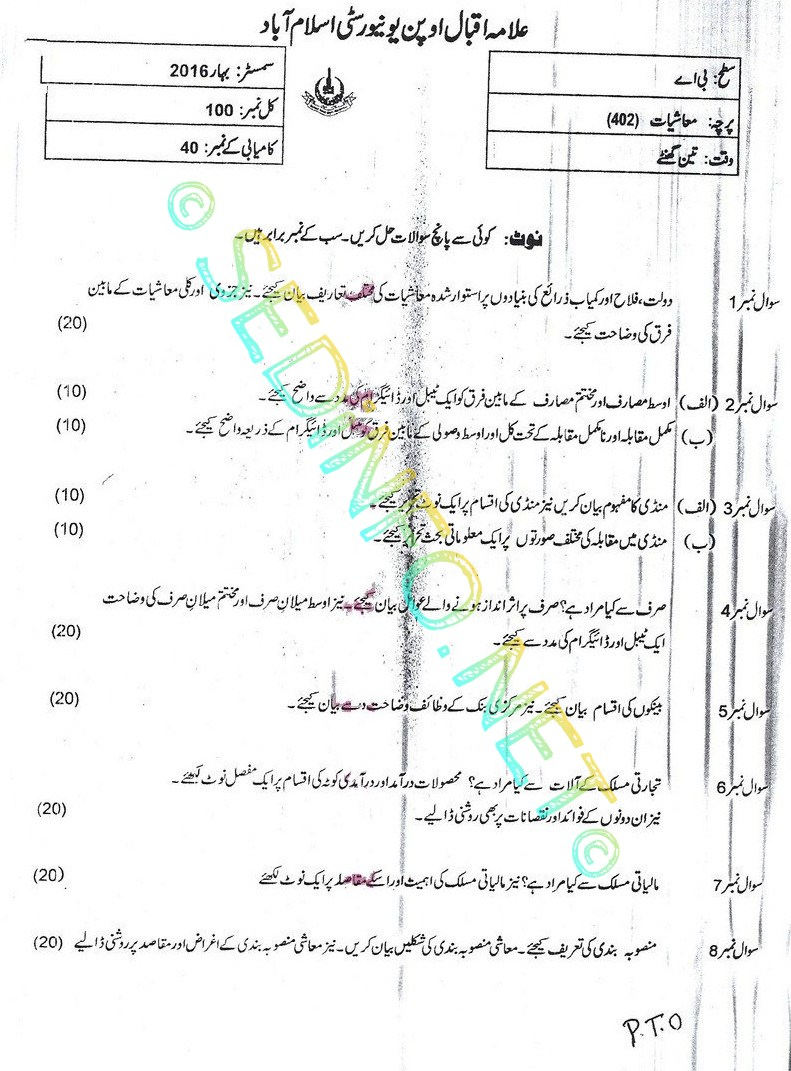 AIOU BA Code 402 Past Papers Spring 2016