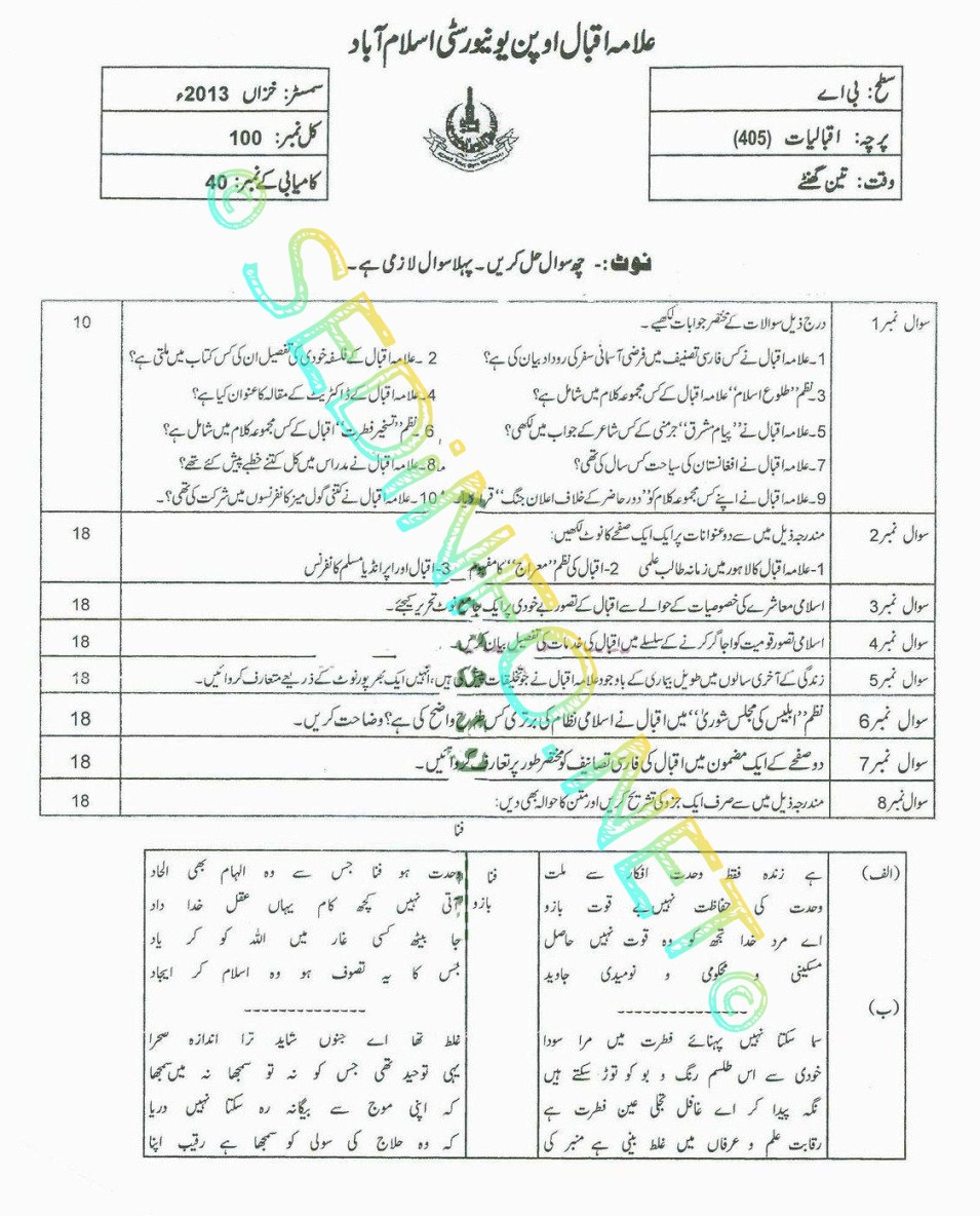 AIOU BA Code 405 Past Papers Autumn 2013