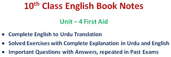 10th Class English Notes Unit 4