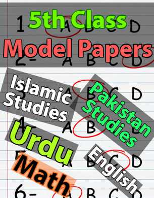 5th-class-model-paper-fi