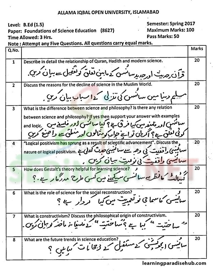 aiou bed code 8627 past papers