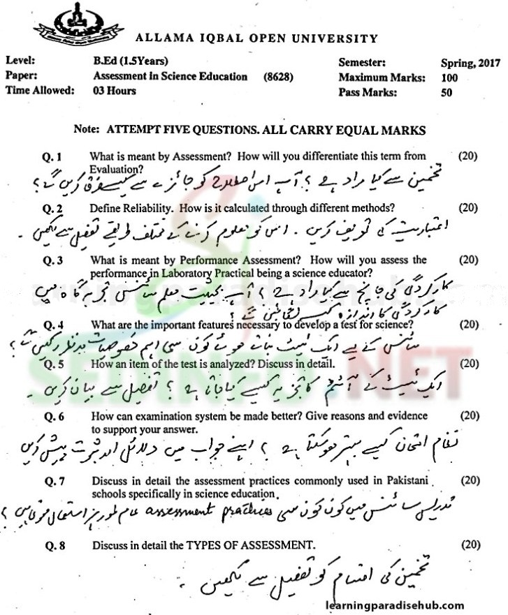 aiou code bed 8628 past papers