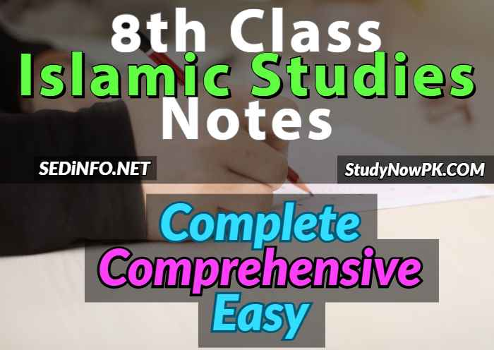 8th-class-Islamic-Studies-notes-fi
