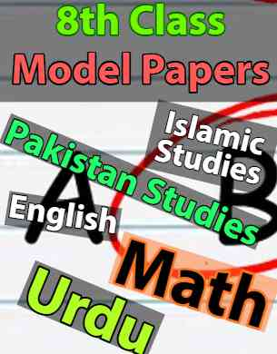 8th Class General Science PEC Model Papers Teacher Guide