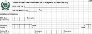 Temporary Loan Advance Form New Form with Amendment