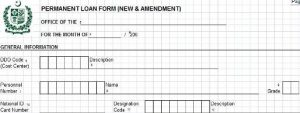 Permanent Loan Form New Form with Amendment