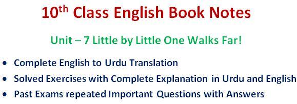 Download 10th Class English Notes Unit 7