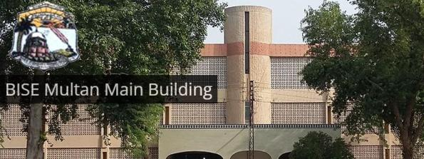 BISE Multan FSc FA 1st Year Latest Results