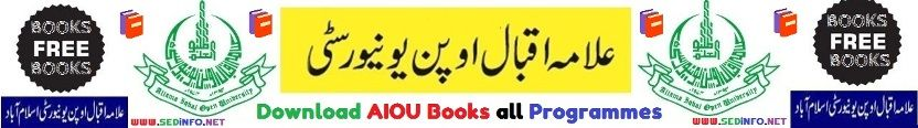 Download AIOU BEd Books