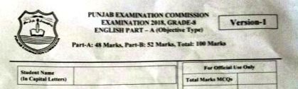 PEC Past Papers 8th Class English