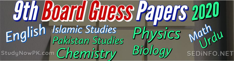 Sahiwal Board 9th Class Guess Papers all Subjects Latest
