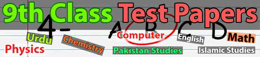 9th Class Test Papers all Subjects cover
