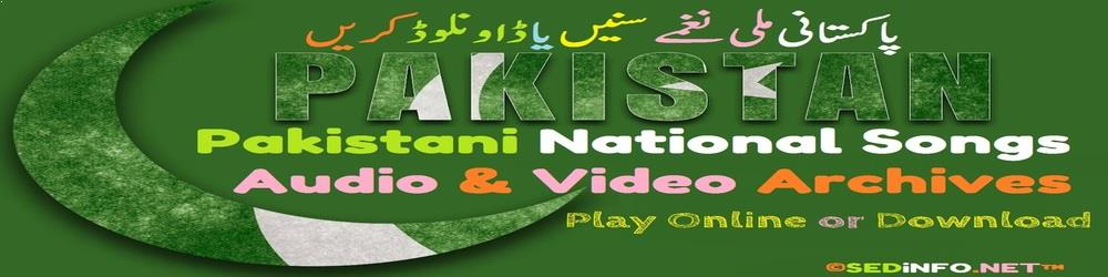 Pak National Songs