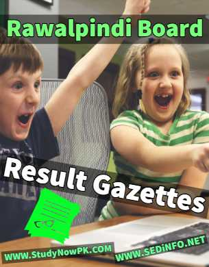 Download BISE Rawalpindi Gazettes All Results 2017