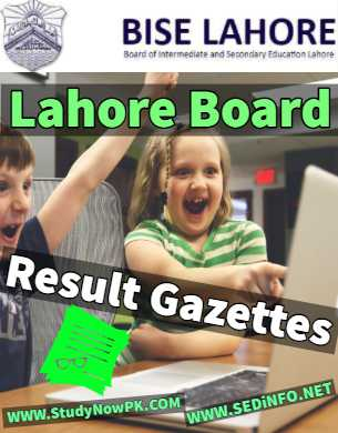 Download Lahore Gazettes All Results 2019