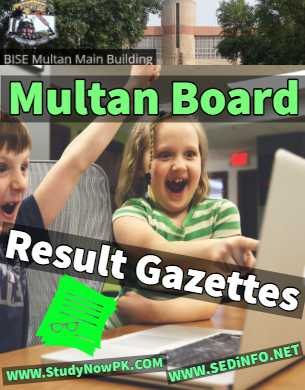 Download Multan Board Gazettes Results 2017