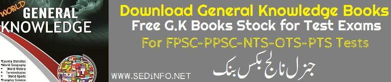 Download Urdu General Knowledge Book Pdf