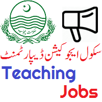Punjab School Education Department Recruitment 2017-2018