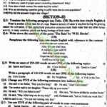 10th-English-Past-Papers-Gujranwala-Board-2017-subjective-Group-1