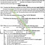 10th-English-Past-Papers-bahawalpur-Board-2017-subjective-Group-1
