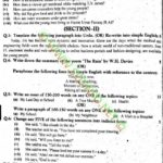 10th-English-Past-Papers-bahawalpur-Board-2017-subjective-Group-2