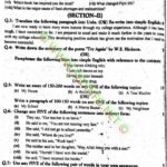10th-English-Past-Papers-faisalabad-Board-2017-subjective-Group-1