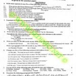 10th-English-Subjective-Multan-Board-2018-Group-1