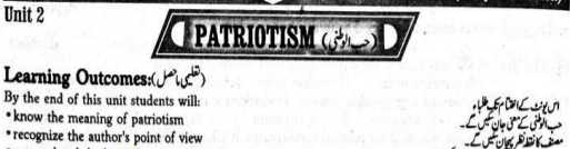 9th-English-Notes-Unit-2-Patriotism