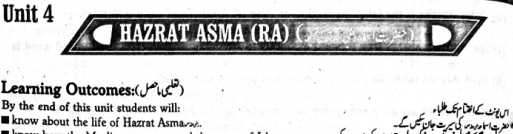 9th-English-Notes-Unit-4-Hazrat-Asma-RA