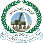 Sahiwal Board Schemes of Study