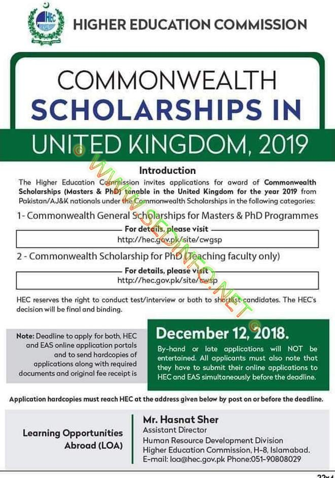 HEC-Commonwealth-Scholarship-UK-2019
