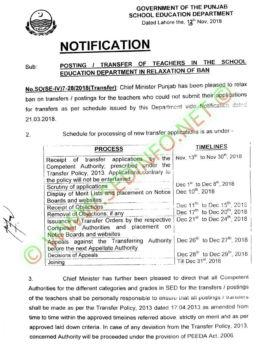 Teachers-Transfer-Notification-13-11-2018