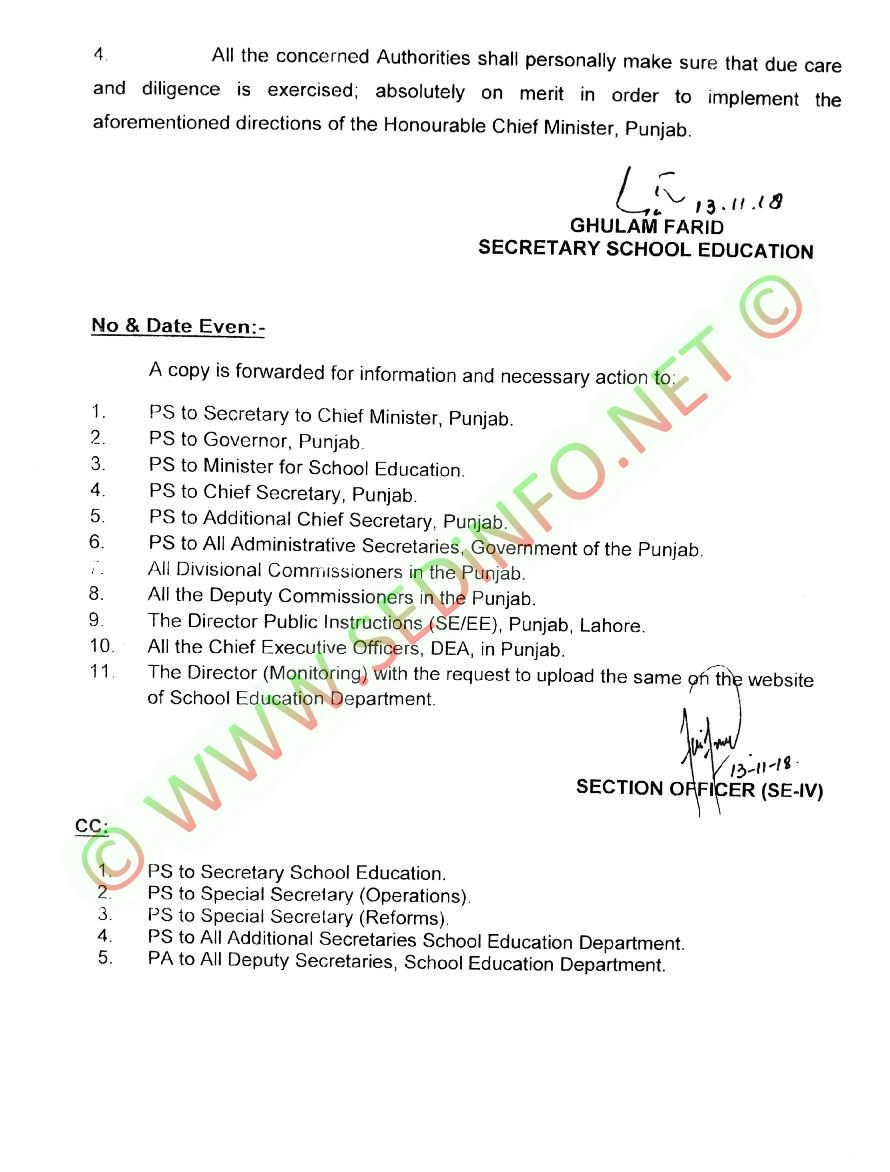 Teachers-Transfer-Notification-13-11-2018-2