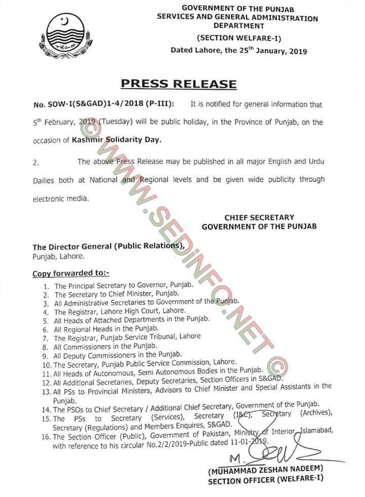 Holiday Notification Kashmir Solidarity Day 5th February 2019