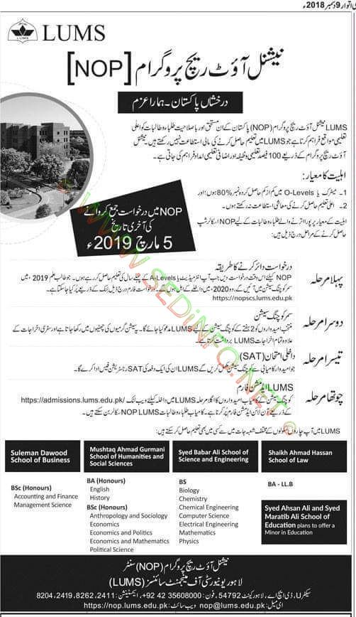 LUMS NOP Program Scholarships 2019 advertisement