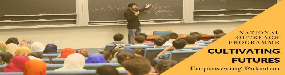 NOP LUMS Scholarships 2019-4