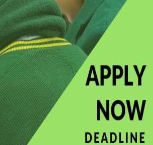 NOP LUMS Scholarships 2019