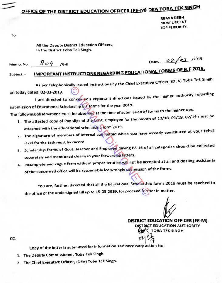 Important Instructions regarding Educational Forms of B.F 2019