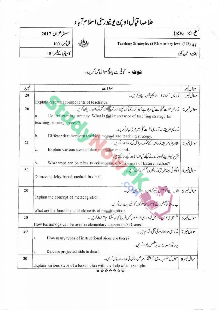 AIOU-BEd-623-Past-Papers-Autumn-2017