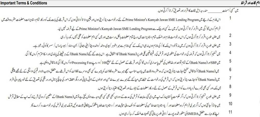 Important Terms & Conditions for Kamyab Jawan Loan Program
