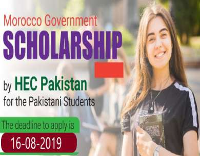 Morocco-Government-Scholarship-Deadline