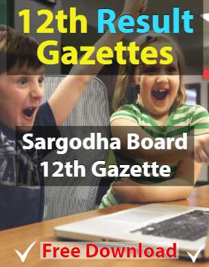 Download 12th Gazette Sargodha Board Result 2019