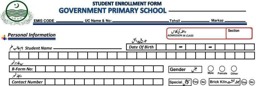Government-Schools-Students-Enrollment-Form-cover