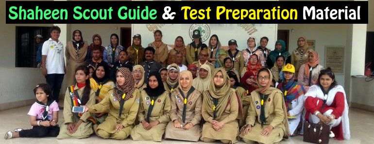 Shaheen Scout Guide & Test Preparation Material