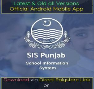 Download SIS Punjab Android App Latest & Old all Versions fi