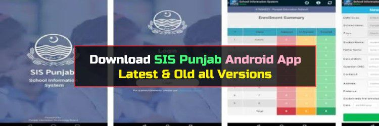 Download SIS Punjab App Latest & Old all Versions