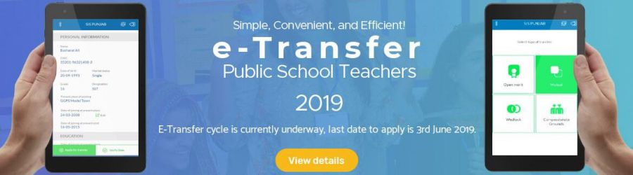 Online Teachers eTransfers via SIS Punjab App