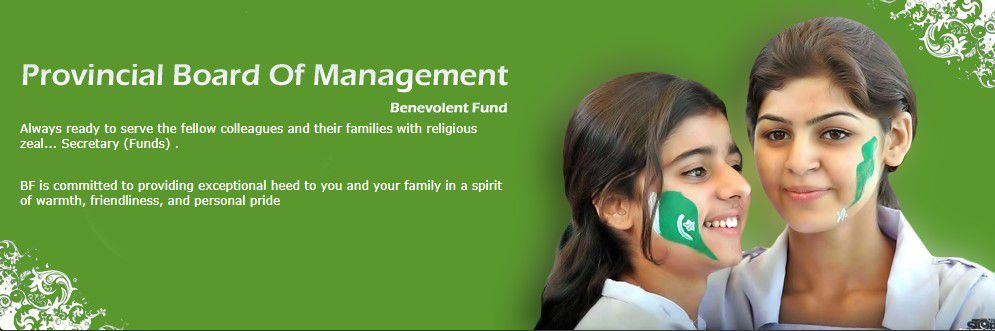 Punjab Government Servants Benevolent Fund (BF) Board
