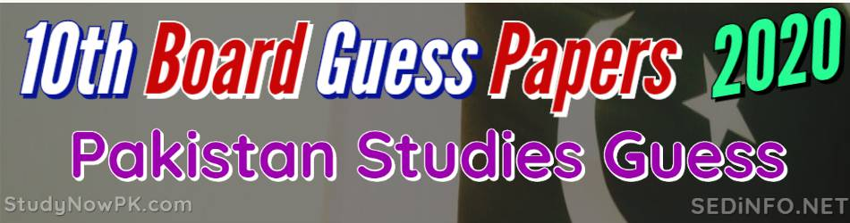 10th Pakistan Study Guess Papers all Punjab Boards