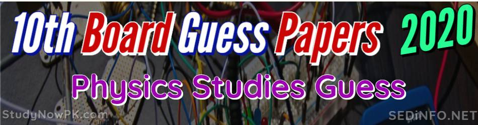 10th Physics Guess Papers all Punjab Boards 2020